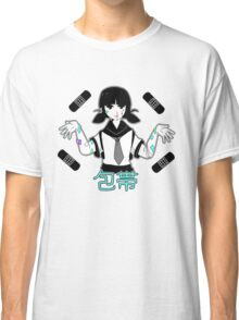 bandage girl Classic T-Shirt
