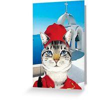 Greek Cat Greeting Card