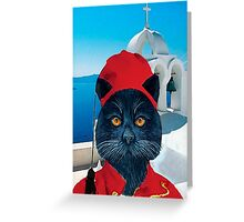 Cute Greek Cat Greeting Card
