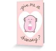 Chansey Valentine V2 Greeting Card