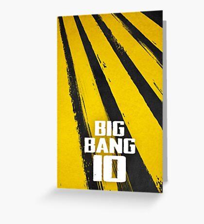 bigbang 10 Greeting Card