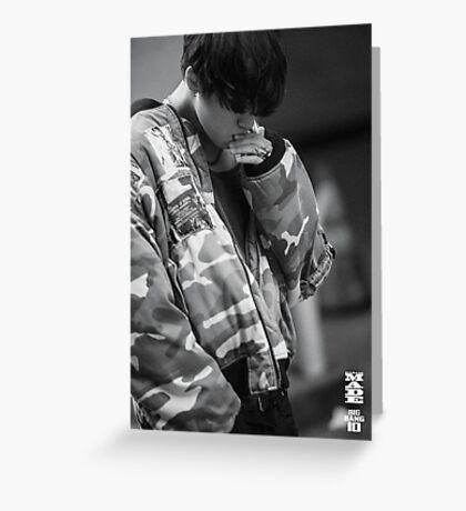 Daesung bigbang Greeting Card