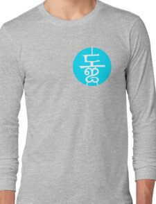 Roaches' Symbol (Small) Long Sleeve T-Shirt