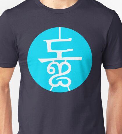 Roaches' Symbol (Large) Unisex T-Shirt