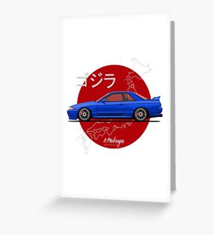Nissan Skyline R32 GT-R (blue) Greeting Card