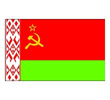 Old Belorussia Flag Photographic Print