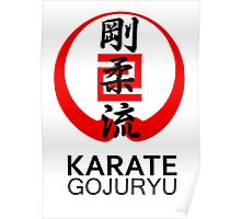 Gojuryu Karate Symbol and Kanji Poster