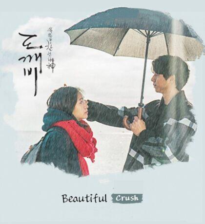 Gong Yoo, Kim Go-Eun Sticker