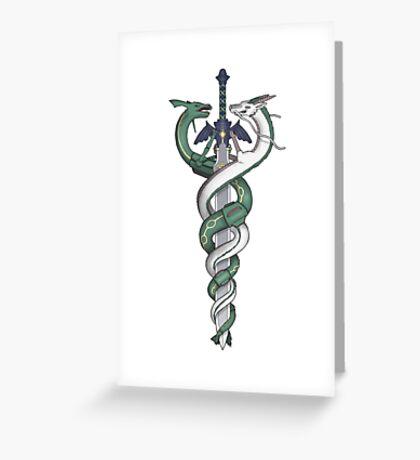 Dragon Sword II Greeting Card