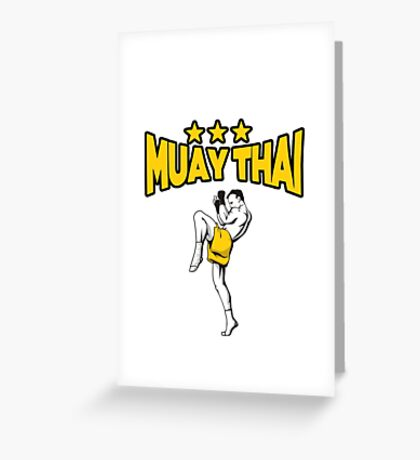 MMA Muay Thai - Kickboxing - Mixed Martial Arts - Star - Fighter Gift - Fighting Greeting Card
