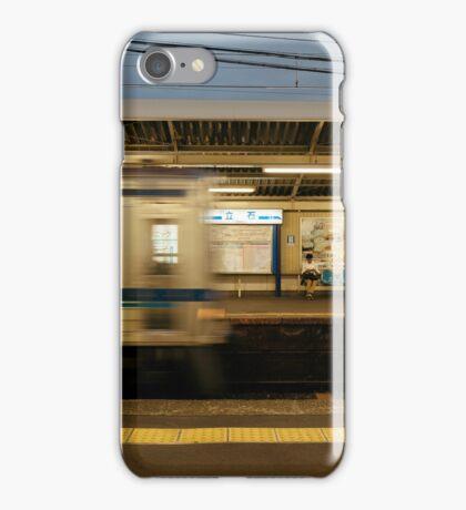Keisei Blur iPhone Case/Skin