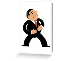 Retro Laughing Man Greeting Card