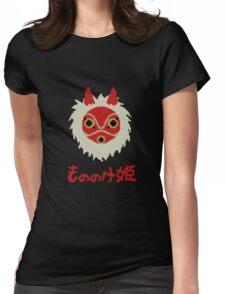 Princess Mononoke Mask - Pixel Art Womens Fitted T-Shirt