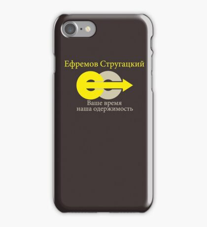 Logo Iefremov-Strugatski iPhone Case/Skin