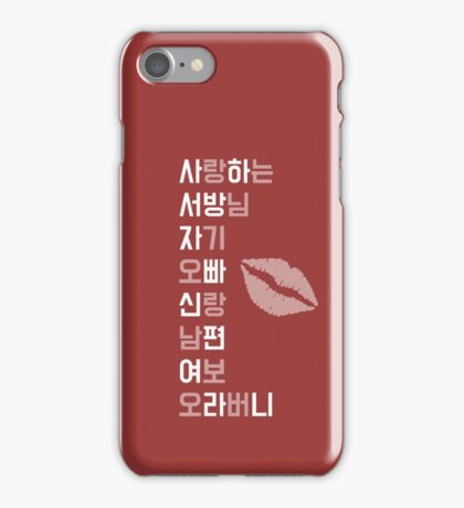Korean language oppa(오빠) related words collection typography art iPhone Case/Skin