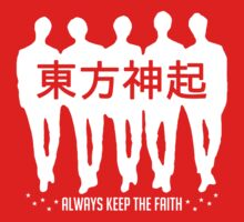 TVXQ - Always Keep The Faith by kuchizuken