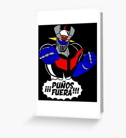 Mazinger Z - Puños fuera Greeting Card
