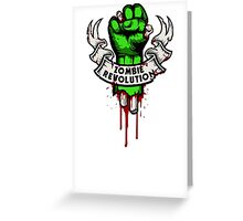 Zombie Revolution! Greeting Card
