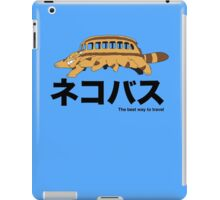 Catbus travel New iPad Case/Skin
