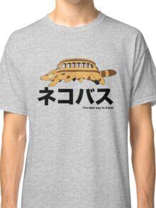 Catbus travel New Classic T-Shirt