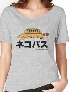Catbus travel New Women's Relaxed Fit T-Shirt
