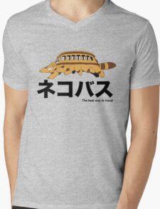 Catbus travel New Mens V-Neck T-Shirt