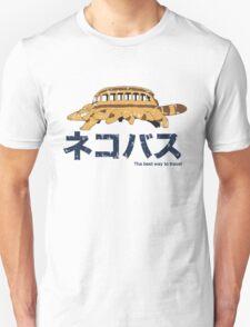 Nekobus retro Unisex T-Shirt