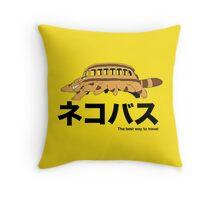 Catbus travel New Throw Pillow