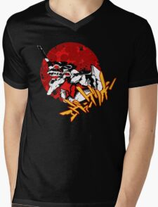 Berserker! Mens V-Neck T-Shirt