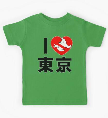 I GB Tokyo (black) v2 Kids Tee