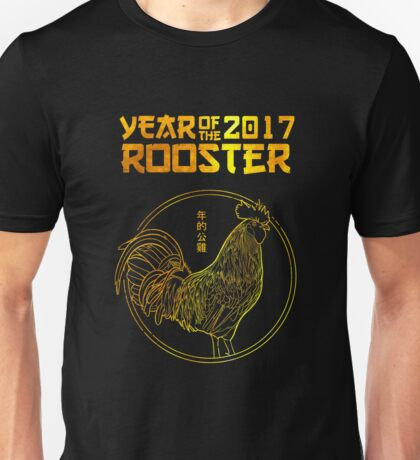 Chinese Zodiac Year Of The Rooster 2017 Unisex T-Shirt
