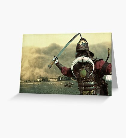 New World Monkey Warrior in Dust Storm Greeting Card