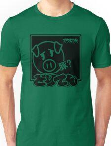 Drift Pig - AC Doriten T-Shirt