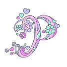 Letter P monogram decorative typographic drawing by Sarah Trett