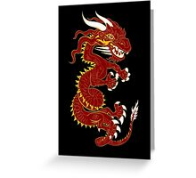 Red Dragon with Golden Style Greeting Card