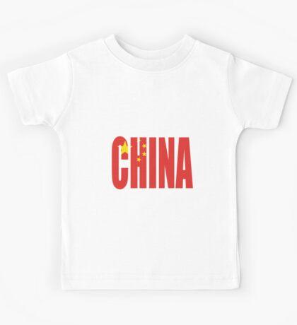 China Kids Tee