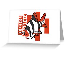 FW Fish - Tiger Barb Greeting Card