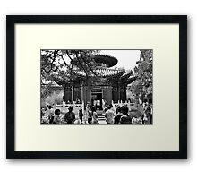 Beijing Temple Framed Print