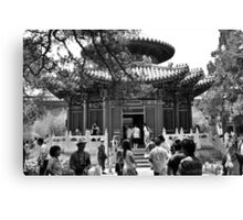 Beijing Temple Canvas Print