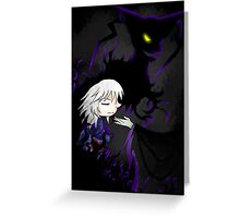 The Darkness Inside Greeting Card