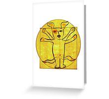 Dog Vinci  Greeting Card