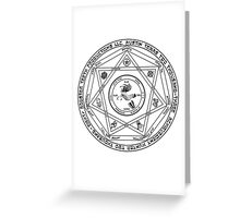 Rooster Teeth Supernatural - RT Demon Trap Greeting Card