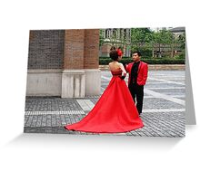 Happy Couple © Greeting Card