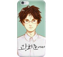 At Gwanghwamun- Cho Kyuhyun iPhone Case/Skin