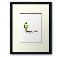 Green Tea Soft serve Ice cream Framed Print