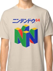 Japanese Nintendo 64 Classic T-Shirt