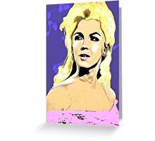 Marilyn, What a Beautiful girl Greeting Card