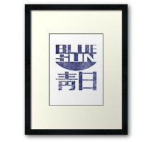 Blue Sun Vintage Style Shirt (Firefly/Serenity) Framed Print