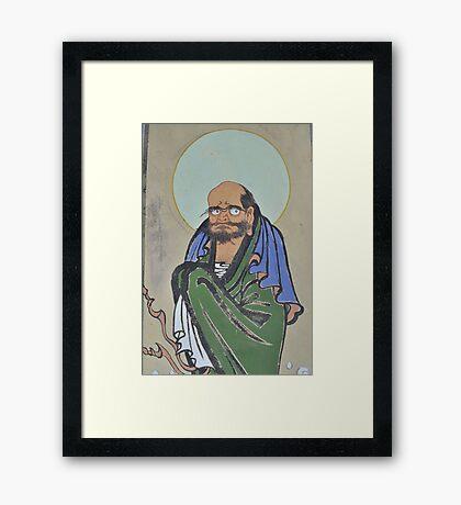 Bodhidharma - Daruma - Shaolin Framed Print