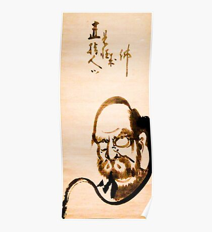 Bodhidharma Poster